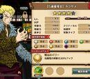 Laxus - S-class Wizard