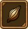 Seed brown