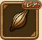 Seed rare brown