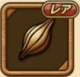 File:Seed rare brown.png