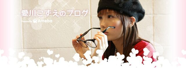 File:Aikawa Kozue banner.jpg