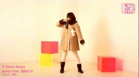 【柚姫】Heart Beats【踊ってみた】