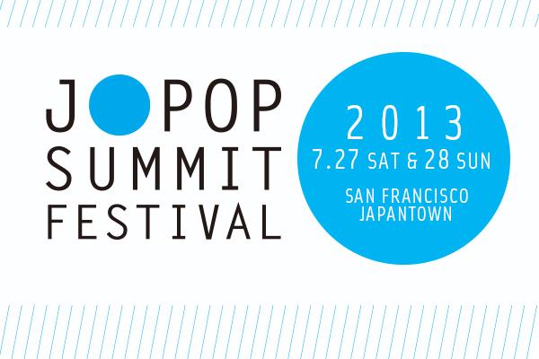 File:Jpop com 2013 date announced.jpg