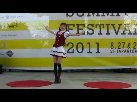 File:JPSF 2011 Danceroid Strobo Nights .jpg