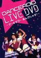 DANCEROID DVD JK small