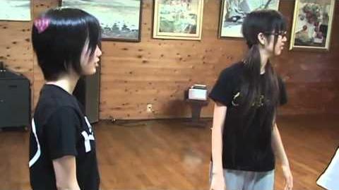 【DANCEROID】練習風景 2009
