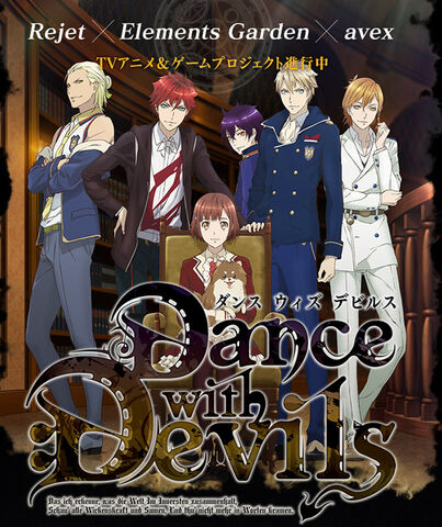 File:Dance with Devils (2, detailed).jpg