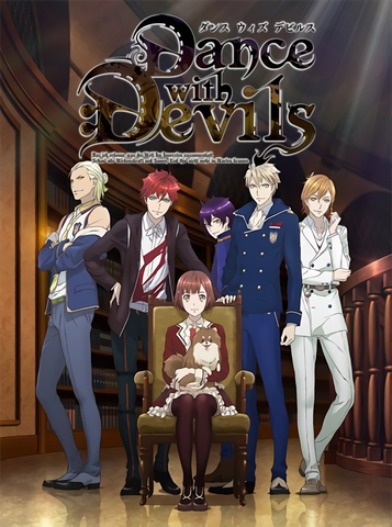 File:Dance with Devils (2).png