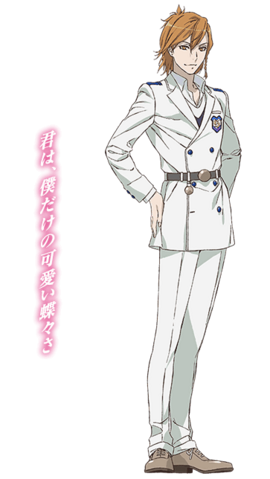 File:Chara urie.png