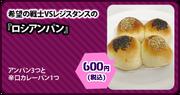 Udg animega cafe menu alt food (4)