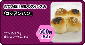 File:Udg animega cafe menu alt food (4).png