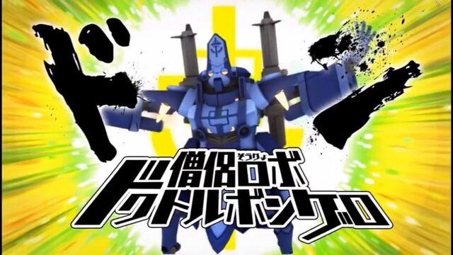 File:Jataro's mecha 2.jpg