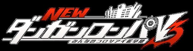 File:NDRV3 Japanese logo (2).png