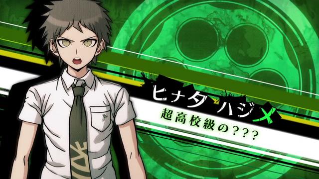 File:New Danganronpa V3 Hajime Hinata Introduction (Trial Version).png