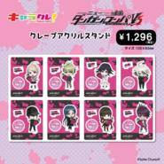 Chara-Cre x Danganronpa V3 Character Shop Merchandise (2)