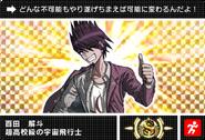 Danganronpa V3 Bonus Mode Card Kaito Momota S JP