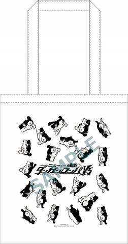 File:Danganronpa V3 Preorder Bonus Tote Bag from Loppi・HMV.png