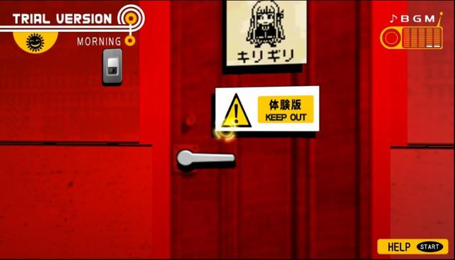 File:Danganronpa 1 Trial Version Dorm Rooms.png