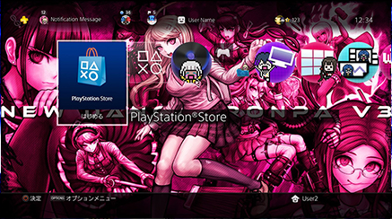 File:PS4 theme 2.png