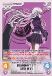 ChaOS TCG DR-004RR Super High School Level Kyouko