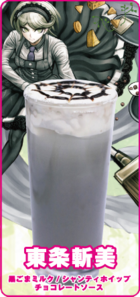 DRV3 cafe collaboration drinks 2 (12)