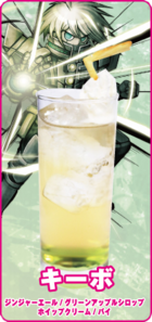 DRV3 cafe collaboration drinks 2 (6)