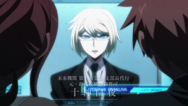 File:Byakuya responding to Makoto's distress call.jpeg