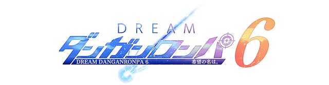 File:Team Danganronpa Season 6.png