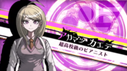 New Danganronpa V3 Kaede Akamatsu Introduction (Trial Version)