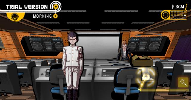 File:Danganronpa 1 Trial Version AV Room Box.png