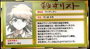 Hit List Taichi Fujisaki (JP)