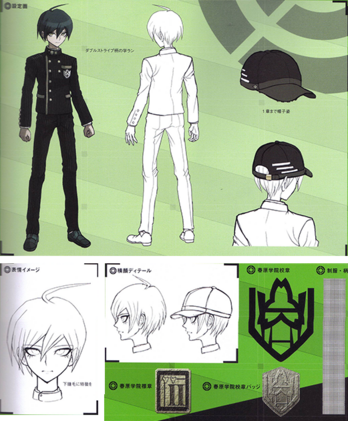 File:Art Book Scan Danganronpa V3 Shuichi Saihara Designs.png