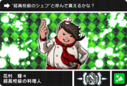 Danganronpa V3 Bonus Mode Card Teruteru Hanamura N JPN