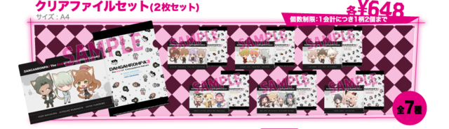 File:DR3 cafe collab merchandise (5).png