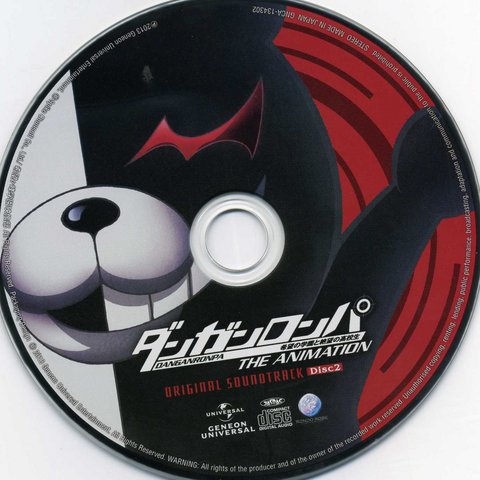 File:Danganronpa The Animation Original Soundtrack Disc 2.png