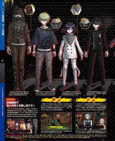 File:Dengeki Scan September 30th, 2016 Page 3.png