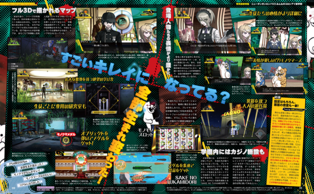 File:Famitsu Scan January 19th, 2017 Page 4 and Page 5.png