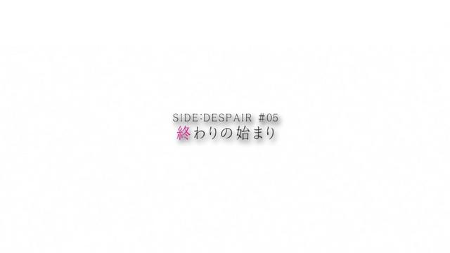 File:DR3 Side Despair Episode 005 Title Card.png