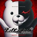 Danganronpa the animation ost cover