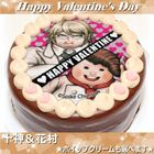 Priroll DR2 Pricake Byakuya Teruteru Valentines