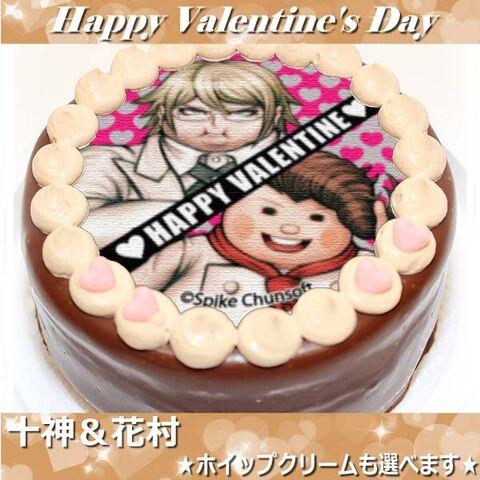 File:Priroll DR2 Pricake Byakuya Teruteru Valentines.jpg