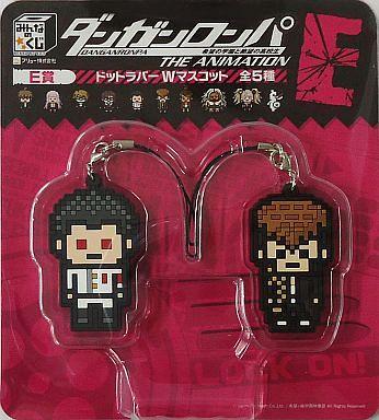 File:FuRyu Minna no Kuji Dot Rubber Mascots Kiyotaka Ishimaru and Mondo Owada.jpg