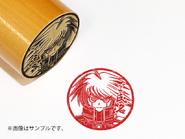 Itaindou Hanko Seals Circle K1-B0 Keebo Ki-Bo Example