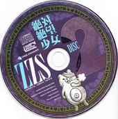 Zettai Zetsubou Shoujo Danganronpa Another Episode Original Soundtrack Disc 2
