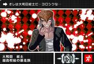 Danganronpa V3 Bonus Mode Card Mondo Owada N JP