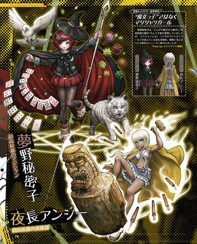 File:Famitsu Scan September 29th, 2016 Page 9.png