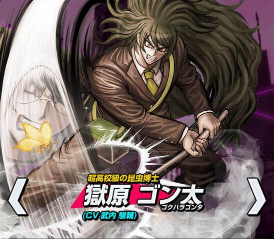 File:Gonta Gokuhara Danganronpa V3 Official Japanese Website Profile (Mobile).jpg