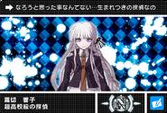 Danganronpa V3 Bonus Mode Card Kyoko Kirigiri N JP