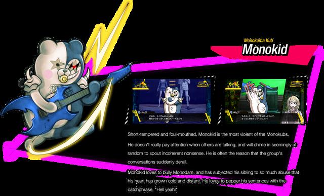 File:Monokid Danganronpa V3 Official English Website Profile.png