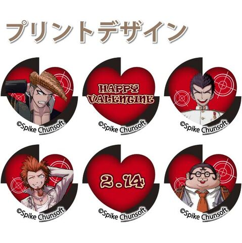 File:Priroll DR1 Macarons Mondo Kiyotaka Leon Hifumi Valentines Design.jpg
